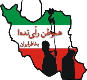 Tahrim2