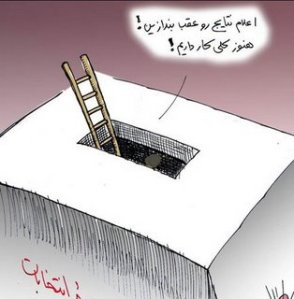 Tahrim4