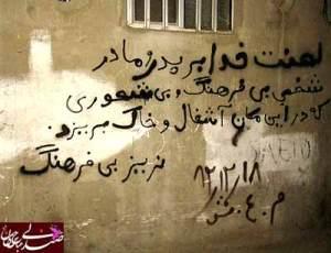 Ashghal_narizid