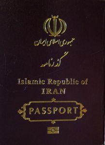 منبع: ویکیپدیا http://commons.wikimedia.org/wiki/File:Iranian_Biometric_Passport_Cover.jpg?uselang=fa